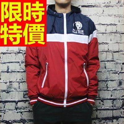 連帽外套 防風男夾克-俐落型男流行日系禦寒2色63j15[巴黎精品]