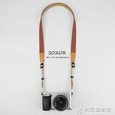 Sozor數碼相機肩帶微單反背帶復古文藝牛仔快拆G7X卡片機掛繩  快意購物網