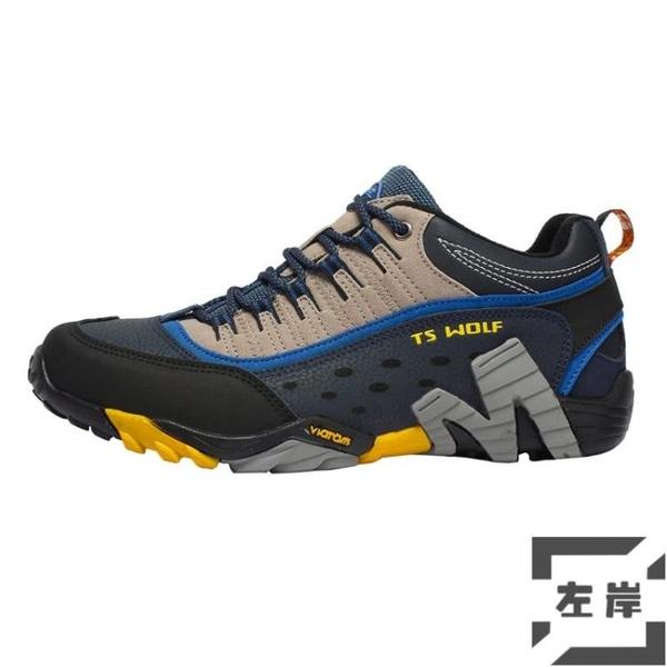男款 戶外鞋登山鞋真皮男女防水鞋防滑徒步鞋運動鞋爬山鞋【左岸男裝】