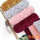 3個裝 毛線團金絲絨手工diy編織圍巾粗線材料包【淘嘟嘟】