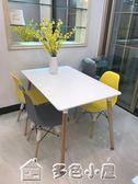 餐椅家用椅電腦桌椅塑料靠背椅現代簡約創意椅洽談椅父親節特惠下殺igo