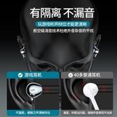 耳機入耳式原裝有線高音質k歌