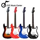 ★JYC Music★入門首選 電吉他(單單雙拾音器)~4款顏色任選