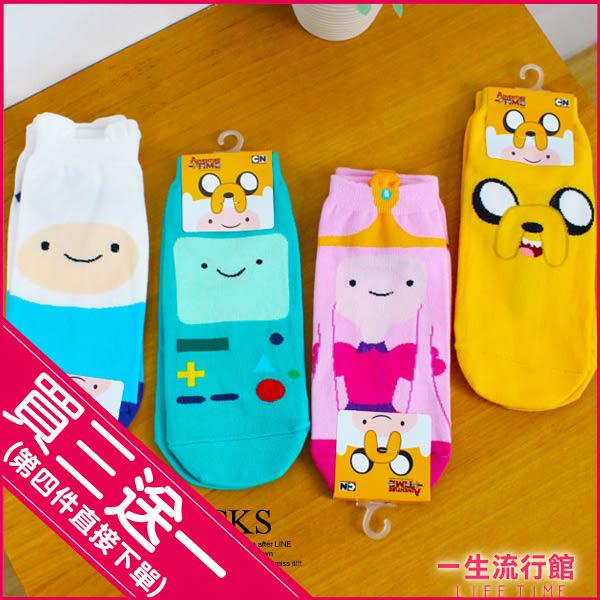 探險活寶 老皮 阿寶 正版 短襪 襪子 純棉女孩 E04046