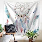 捕夢網掛毯背景布ins掛布墻布北歐裝飾布壁毯壁掛臥室少女布藝 享購