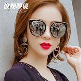 貓眼太陽鏡女款圓框韓國偏光墨鏡女圓臉潮人個性網紅裝飾墨鏡 范思蓮恩