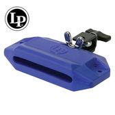 【小叮噹的店】美國LP 品牌 LP-1205 塑膠木魚 藍色 台製