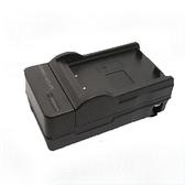 Dr.battery 電池王 for DMW-BLC12 智慧型國際電壓快速充電器