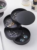 首飾盒多層首飾耳環收納盒家用防塵放耳釘項鏈手鏈戒指耳飾大容量首飾盒LX 雙11 伊蘿