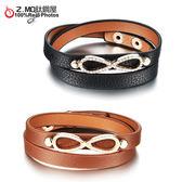 [Z-MO鈦鋼屋]合金皮革手環/無限符號設計/中性手環/韓版手環推薦單件價【CKAL1066】