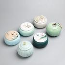 茶葉罐陶瓷茶葉罐大號普洱包裝通用單罐茶葉...