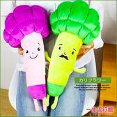 《最後2個》蔬菜 花椰菜 絨毛娃娃 抱枕 療癒小物 40cm 生日禮物 婚禮小物 D12244