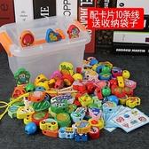 嬰幼兒童益智玩具1-2-3歲穿線穿珠子