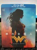 挖寶二手片-Q00-413-正版BD【神力女超人 3D+2D 有外紙盒】-藍光電影 DC