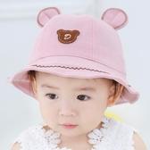 嬰兒帽子男女寶寶帽1-3歲夏季薄款盆帽遮陽防曬帽兒童漁夫帽春秋