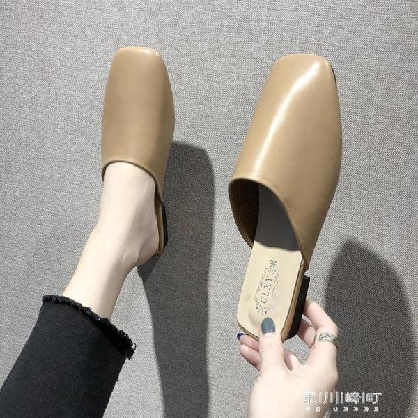 2020新款春夏方頭復古奶奶鞋包頭涼拖鞋韓版平底懶人半拖鞋女外穿 東川崎町