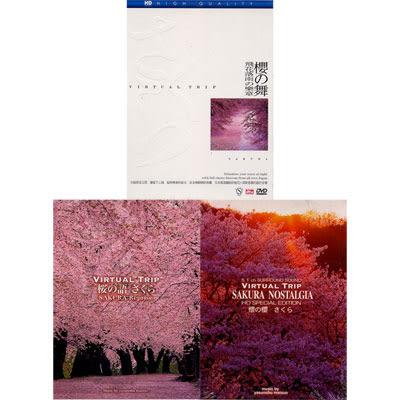日本櫻花祭特展日本之櫻DVD(3盒裝)