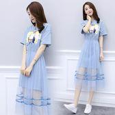 大呎碼兩件式洋裝 很仙的法國小眾連身裙夏流行夏天小個子超仙網紗兩件套裝裙子