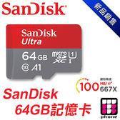 【3C潮流商品】SanDisk 64GB 高速記憶卡 A1 傳輸速度高達100MB/s