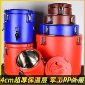 商用超長保溫桶大容量湯桶餐雙層奶茶桶不銹鋼豆漿塑豆漿開水飯桶 JY10610【Pink 中大尺碼】