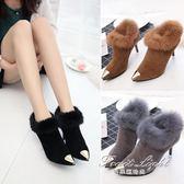 細跟裸靴高跟短靴女尖頭細跟兔毛棉靴歐美毛毛鞋磨砂絨面靴子 果果輕時尚