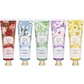 韓國 PURE MIND 植物香氛護手霜(50g) 款式可選【小三美日】