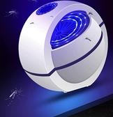 超聲波驅蚊器神器室內驅蟲家用品滅蠅未來蒼蠅無敵智慧滅蚊一掃光 凱斯盾