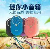 無線藍芽音箱手機迷你音響便攜式插卡4.2小鋼炮收音QM 藍嵐
