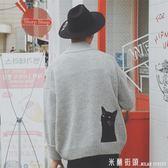 毛衣男 文藝男女店個性刺繡男士毛衣冬季圓領針織衫韓版潮流線衣外套秋裝 米蘭街頭