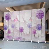 屏風中式隔斷簡約現代客廳酒店辦公室時尚歐式裝飾行動牆防水折屏 igo全館免運