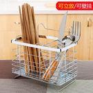 廚房家用不銹鋼筷子筒筷子簍筷子收納盒掛式...