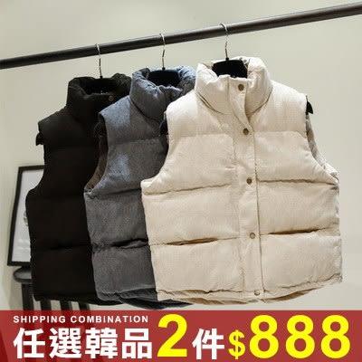 任選2件888背心外套短版韓版寬鬆燈芯絨加厚鋪棉背心外套【08G-F0695】