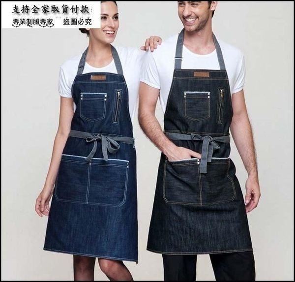 小熊居家Checked Out牛仔圍裙  韓版時尚畫畫專用定制 居家西餐廳咖啡師工作服圍裙咖啡廳男女特價