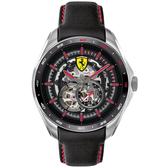 Scuderia Ferrari 法拉利 鏤空機械錶-44mm FA0830687
