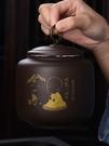 紫砂茶葉罐功夫茶具