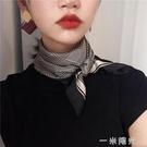 復古千鳥格小方巾女薄絲巾春秋冬季新款圍脖韓國裝飾百搭空姐領巾  一米陽光