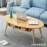 茶幾 北歐簡約現代小戶型客廳沙發邊桌家用臥室小圓桌移動小桌LB18851【3C環球數位館】