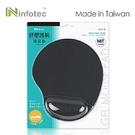 [鼎立資訊] infotec 矽膠舒壓護腕滑鼠墊