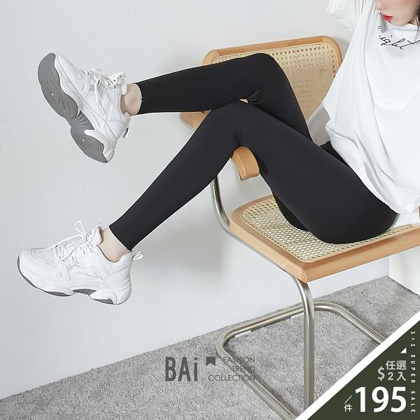 彈性收腹運動內搭九分褲M-XL號-BAi白媽媽【316056】
