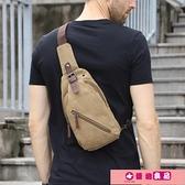胸包男超火男士包包學生斜背包單肩背包休閒潮流斜跨帆布小包 源治良品