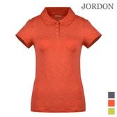 JORDON橋登 吸濕快乾透氣 女款 短袖涼感POLO衫 28120珊瑚紅