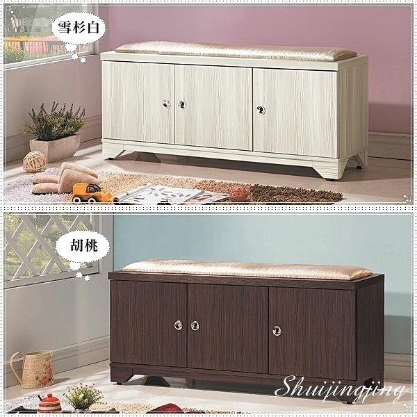 【水晶晶家具/傢俱首選】HT1849-5 日式和風4呎雪杉白三門座鞋櫃~~雙色可選