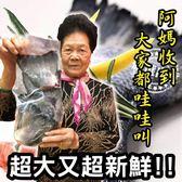 【海肉管家-全省免運】極品活力Q嫩鮭魚尾X7包(5尾/包 每包400g±10%)