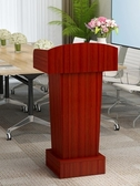 會議室演講台迎賓台接待台發言台簡約現代咨客台講台桌教師教室ATF 三角衣櫃