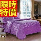 雙人床包組含枕頭套+棉被套+床罩-绗逢短毛絨保暖四件套寢具組6色65i14[時尚巴黎]