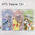 迪士尼空壓軟殼 [麻吉] HTC Desire 12+ / Desire 12 Plus (6吋)【Disney正版】史迪奇 小熊維尼 奇奇蒂蒂
