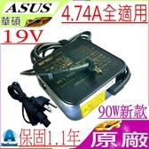 ASUS 90W 變壓器(原廠)-19V 4.74A A550,E500,E46,E55,E56,F45,Q56,ADP-90FB BB