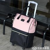 短途外出拉桿包女輕便大容量牛津布行李包袋萬向輪拉桿旅行登機包 NMS生活樂事館