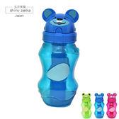 冷水壺-美國COOL GEAR外出/運動/休閒動物兒童造型水壺-熊-玄衣美舖