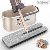 免手洗懶人平板拖把家用拖地神器擦木地板旋轉拖布地拖大號igo「韓風物語」